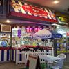 The Big Chill Ices & Creams Co.