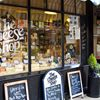 The Cheese Shop, Chester