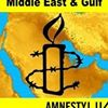 Amnesty International UK - Middle East and Gulf thumb