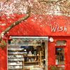 Wish, Herne Hill