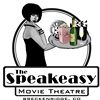 Speakeasy Movie Theatre