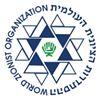 World Zionist Organization - ההסתדרות הציונית העולמית