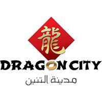 Dragon City Bahrain