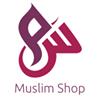Muslim-Shop.com  - Online-Shop mit muslimischen Lifestyle-Artikeln thumb
