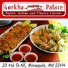 Gorkha Palace Restaurant - Minneapolis