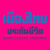 Muang Thai Life thumb