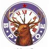 Idaho Falls Elks #1087