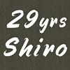 Shiro Restaurant