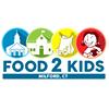 Milford Food 2 Kids