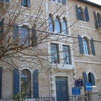 Shalem Center