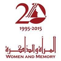 أرشيف التاريخ الشفوي للنساء