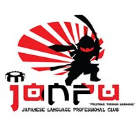 Japanese Language Professional Club - JANPU