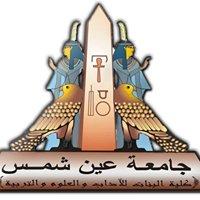 كلية البنات جامعة عين شمس