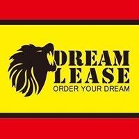 Dream Lease  圓夢超跑租賃