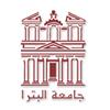 """Petra University """"جامعة البترا"""""""