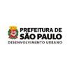 Secretaria Municipal de Urbanismo e Licenciamento - SMUL