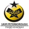Masjid Khadijah Islamic Centre Peterborough