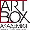 ArtBox Academy