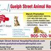 Guelph Street Animal Hospital