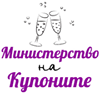 Ministerstvo na Kuponite Varna