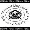 "Gallery ""Maris-Art"""