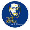 Театр Эстрады им. А.Райкина