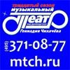 Московский музыкальный театр под руководством Геннадия Чихачёва