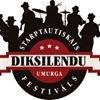 Starptautiskais diksilendu mūzikas festivāls