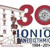 Βιβλιοθήκη & Κέντρο Πληροφόρησης Ιονίου Πανεπιστημίου-Ionian Univ. Library