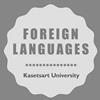 Department of Foreign Languages Kasetsart University