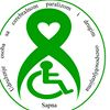 Udruženje osoba sa cerebralnom paralizom i drugim onesposobljenjima Sapna