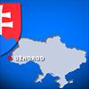 Generálny konzulát Slovenskej republiky v Užhorode