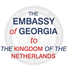 Embassy of Georgia to the Kingdom of the Netherlands