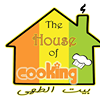 The House Of Cooking, Cooking Classes & Catering, www.thehouseofcooking.com