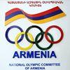 Հայաստանի Ազգային Օլիմպիական Կոմիտե /NOC of Armenia/
