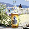 Club-Mate Bulgaria