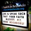 Church in Bethesda