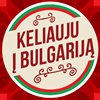 Keliauju į Bulgariją