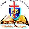 El Bethel Church