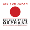 Aid For Japan