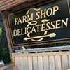 Battlers Green Farm Shop