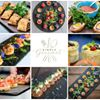 Simply Events & Simply Gourmet Catering