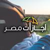 Agazat Masr thumb