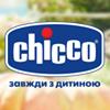 Chicco-Україна
