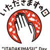Itadakimasu Day in Jakarta