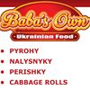 Baba's Own Ukrainian Food