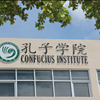 Confucius Institute at UWI, St. Augustine