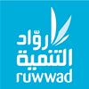 Ruwwad - Jordan رواد التنمية - الأردن