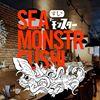 Sea Monstr Sushi