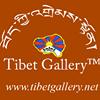 Tibet Gallery